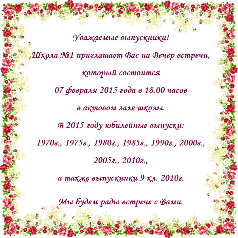 Славянские обереги вышивки и их значение 7
